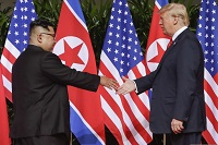 This image has an empty alt attribute; its file name is trump-kim-summit-1024x682.jpg